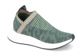 Жіночі кросівки adidas Originals Nmd_Cs2 Primeknit BY8781