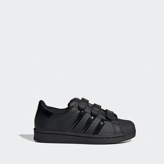 Детские кроссовки adidas Originals Superstar 2.0 CF C FV3656